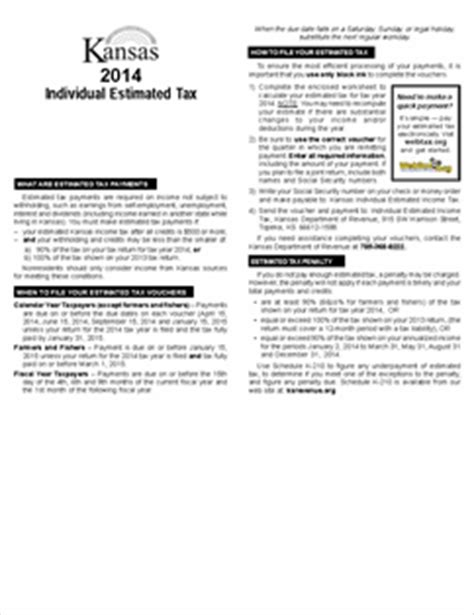 form k 40es fillable 2014 individual estimated income tax