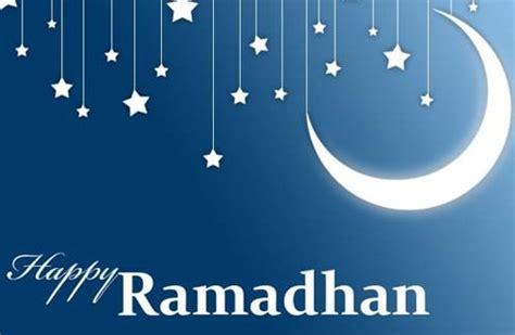 kata ucapan selamat puasa ramadhan 1438 h 2017 berbagi kata