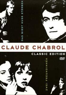 claude chabrol filme deutsch ihr uncut dvd shop claude chabrol classic edition vol