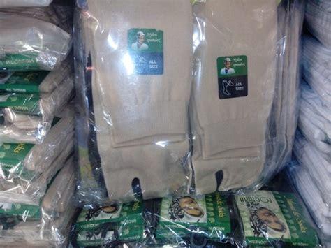 Harga Kaos Kaki Merk Soka pabrik kaos kaki muslimah di soreang bandung distributor