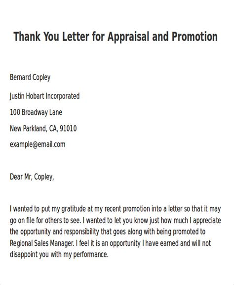 Appraisal Thank You Letter sle thank you letter for promotion 5 exles in