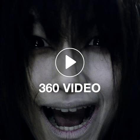 Is A Screamer by Lg Ghost Screamer Vr Pill