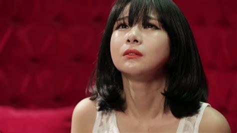 gavy nj i cry like yuko oshima kpop gavy nj farewell cinema 이별극장