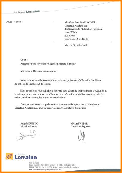 Exemple De Lettre Normale L7 Ettre De Demission Lyc 233 E Lettre Officielle