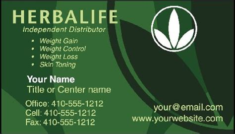 herbalife business cards free templates herbalife nutrition club supplies custom business cards