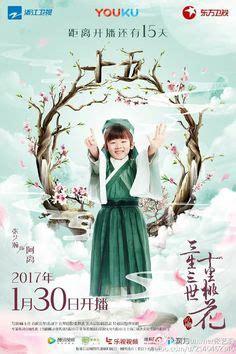 dạ hoa   drama tam sinh tam thế thập lý đào hoa 2017