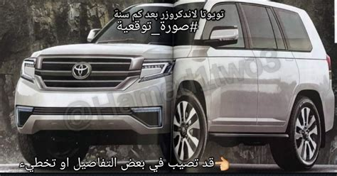 2020 Toyota Land Cruiser by 2020 Toyota Land Cruiser Rendered By A Japanese Magazine