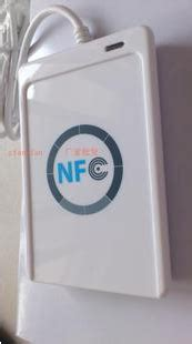 bca nfc 如何实现手机和pc用nfc通信 学步园