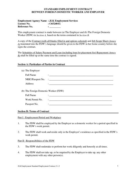 standard contract of employment template 8 best images of standard employment agreement