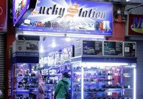 Handphone Sony Di Batam Lucky Plaza Pusat Penjualan Hp Terbesar Di Batam Kini Mulai Meredup Tribun Batam