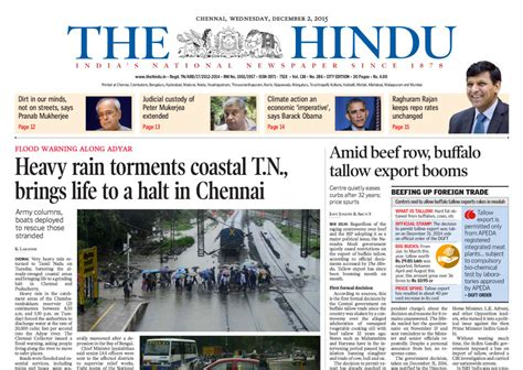 layout of the hindu newspaper yesterday s unprinted edition of the hindu 183 phiffer org
