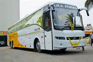 srs travels srs travels booking get upto rs