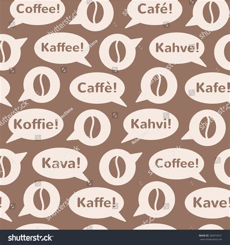 voice pattern in french coffee seamless pattern speech bubbles with beans and