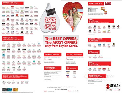 new year promotion credit card seylan bank credit card promotion for sinhala tamil new