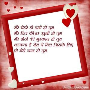 valentine sms for fiance picture sms status whatsapp facebook