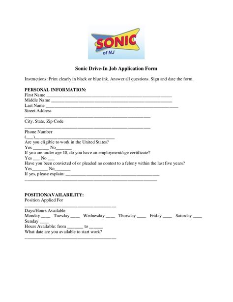 sonic application form sonic employment application printable wendys application