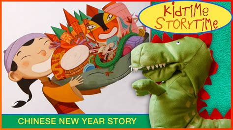 new year story read aloud the runaway wok a new year folk tale read aloud