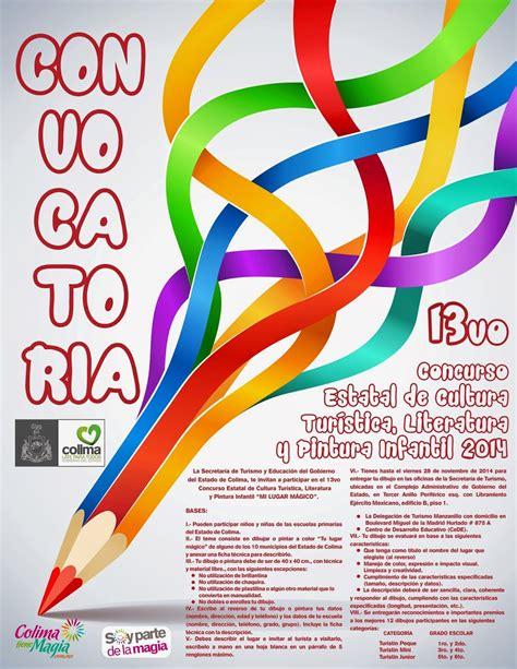 convocatoria de mexico en dibujo para el 2016 gobcol lanza gobierno convocatoria para concurso de