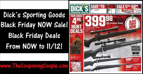 sporting goods black friday now sale 11 6 to 11 12