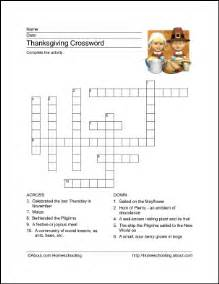 printable thanksgiving crossword puzzles math crossword puzzles earth crossword 231x300 earth