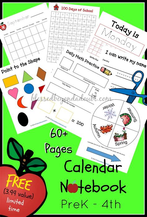 printable calendar homeschool free homeschool calendar notebook prek 4th 3 99 value