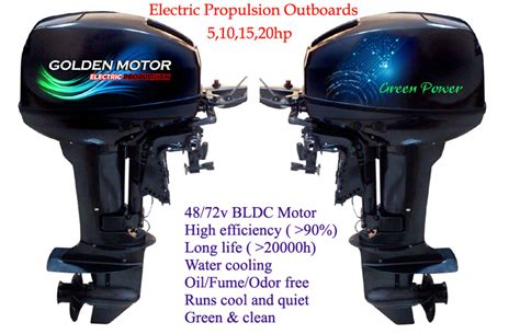 diy electric outboard boat motors diy electric outboard conversion diy do it your self