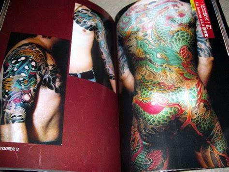 yakuza tattoo master tattoo elucidation 03 master japanese yakuza gang ebay