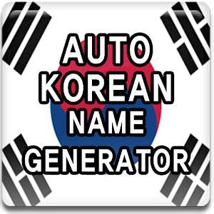 membuat nama korean name generator download auto korean name generator apk on pc download