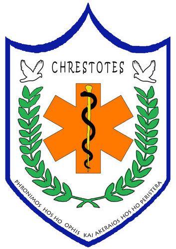 logo uph timbantuanmedis uph tbmchrestotes