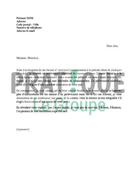 Demande De Remboursement Mutuelle Lettre Lettre De Demande De Remboursement 224 Edf Suite 224 Un Trop Per 231 U Pratique Fr
