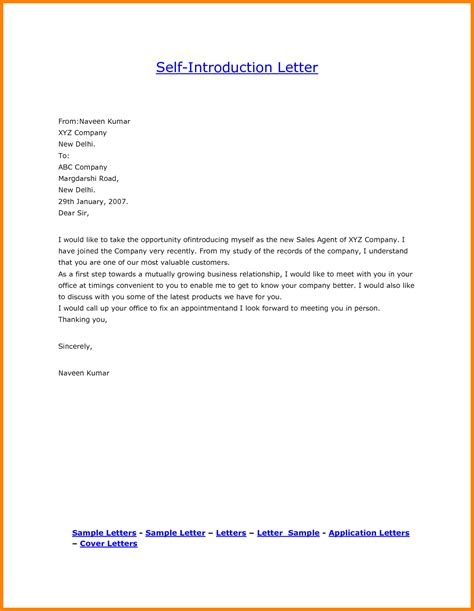template for introducing yourself 7 personal introduction exles introduction letter