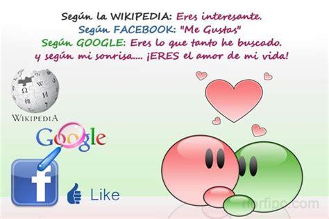 imagenes de amor wikipedia frases hermosas bellas y apasionadas de amor para facebook