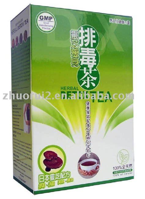 Lingzhi Detox Tea by Luchun Lingzhi Tea Products Malaysia Luchun Lingzhi Tea