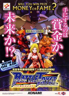 gamers anime universal battle tryst