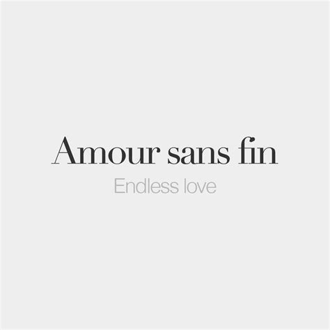 Otherwordly E D A Liked On Polyvore Featuring Words Text Quotes Definitions Fillers