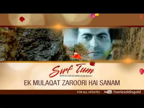mp3 song ek mulakat ho mp3 3gp mp4 hd video download and watch online