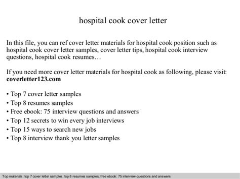 cover letter for cook hospital cook cover letter