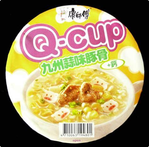 ramen rating: q-cup kyushu garlic – ramen! ramen! ramen! Q Cup