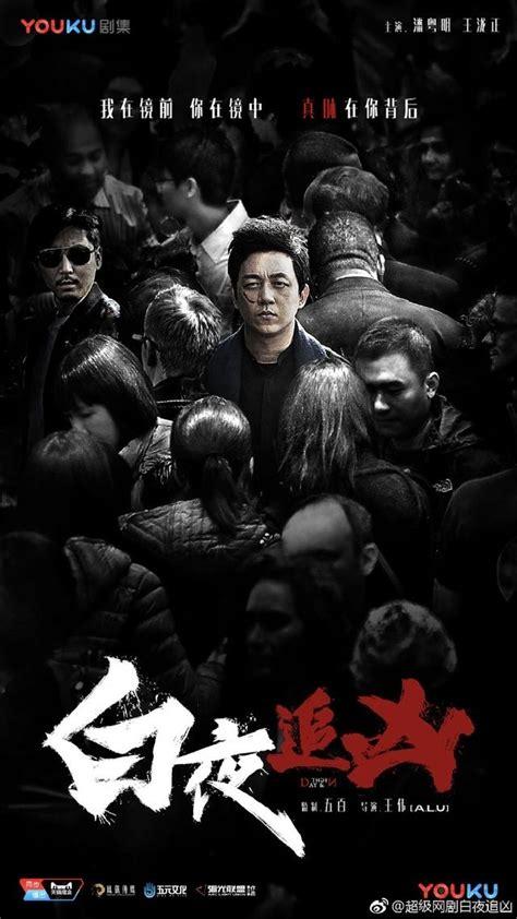 chinese film online free watch chinese dramas free chinese movies online engsub