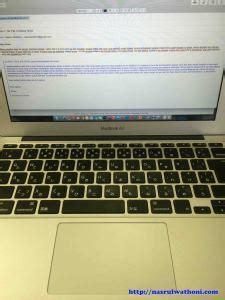 Macbook Air Di Jepang Kelebihan Membeli Macbook Di Jepang