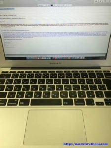 kelebihan membeli macbook di jepang