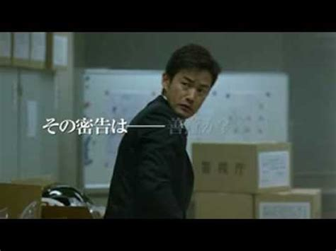 galileo galilei biography in malayalam trailer japon 233 s suspect x aka yogisha x no kenshin