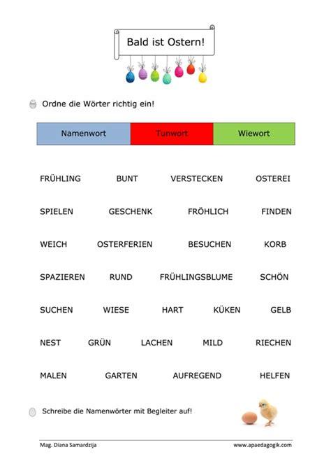 bett in der kindersprache therapiematerial zum thema nomen seite 2