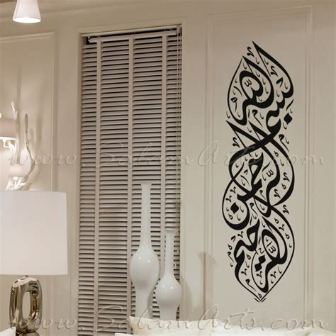 islamic home decor awesome islamic home decor uk 28 images shahada kalima islamic altroism org islamic home decor uk shining ideas islamic wall hangings