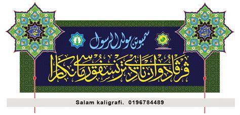 salam kaligrafi sepanduk maulidur rasul