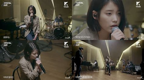 download mp3 iu dear name iu 深情演唱新輯主打歌 dear name 藝人 kpopn 韓娛最前線