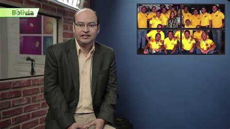 by fmbolivia ltimas noticias de bolivia 218 ltimas noticias de bolivia bolivia news jueves 20 abril 2017