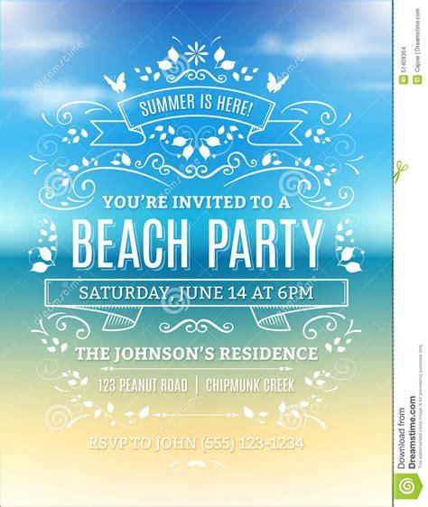 free beach party invitations beach party invitations