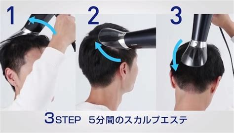 Hair Dryer Effects On Scalp japan trend shop sharp plasmacluster scalp care treatment hair dryer