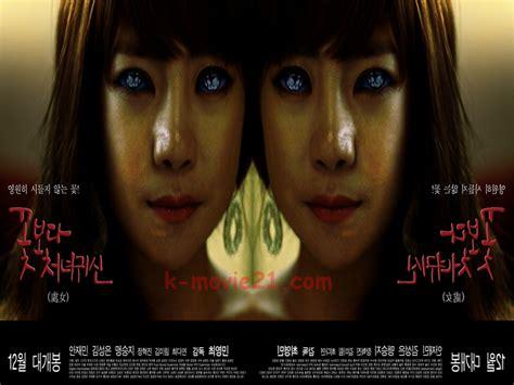 film korea terbaru ghost download film dan drama korea terbaru download ghost over